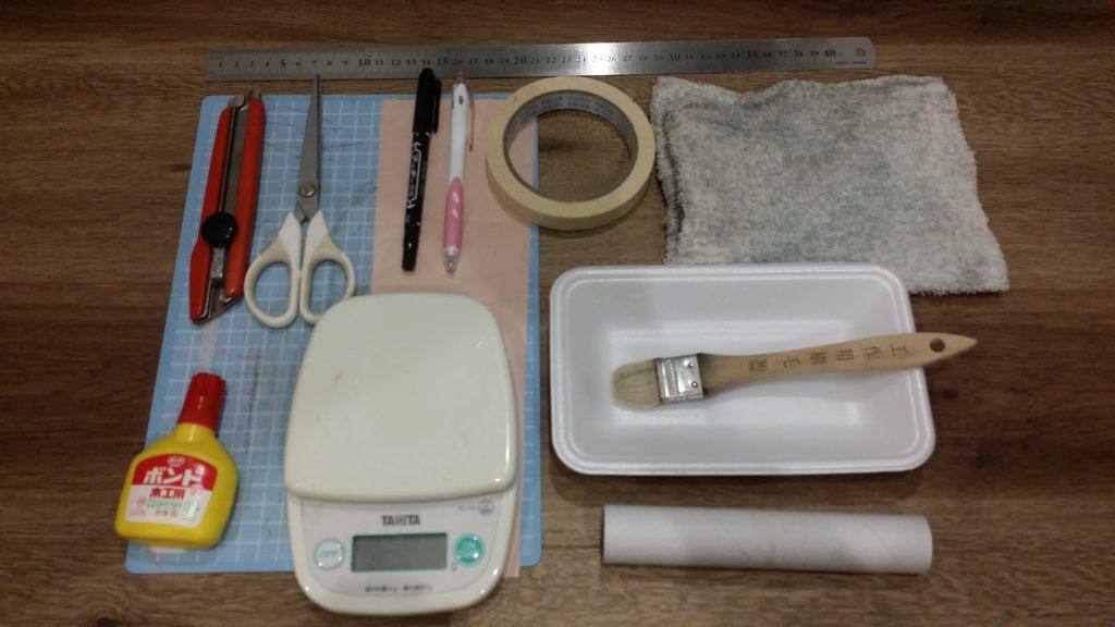 ビリヤードキューの革巻きに使う道具はこちら