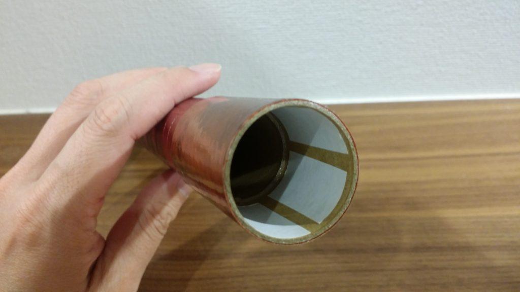 内側に紙製のテープを貼って調整