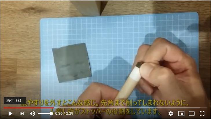 紙やすりでタップの側面磨きをする時の持ち方