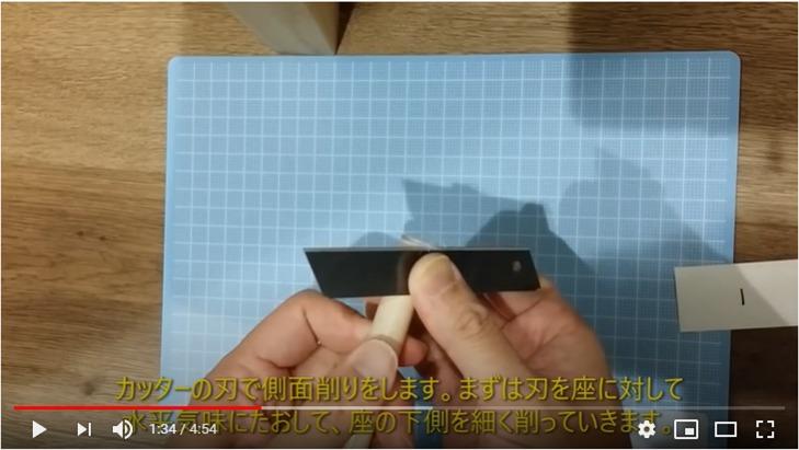 ポリカーボネート座の側面の本削り