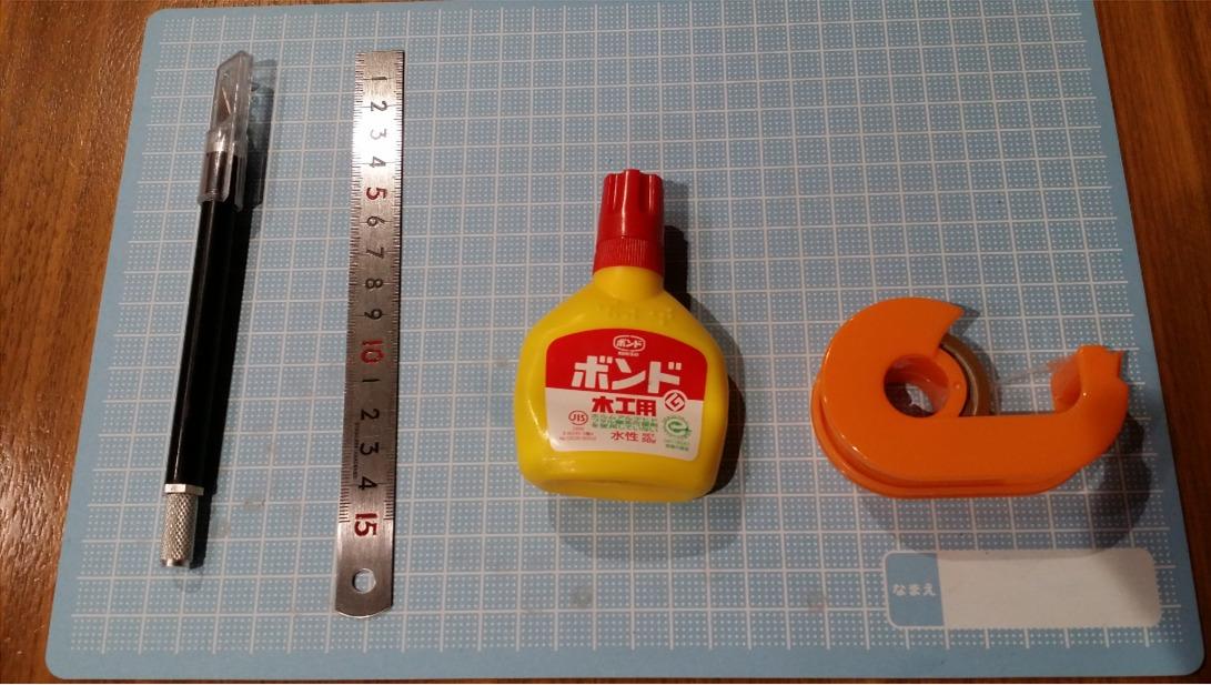 ビリヤードチョークパッド自作に使う道具